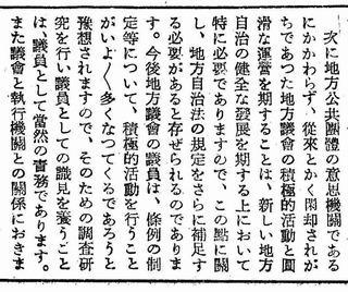 議事録-2_ページ_1