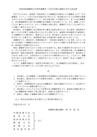 2903_ページ_2
