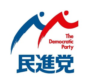 DP_logo_PDF_ページ_1