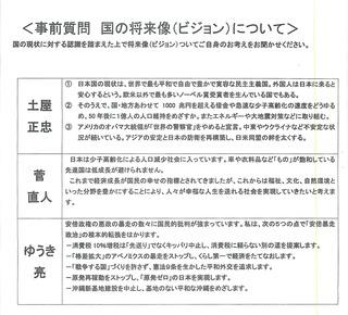 jc_ページ_4