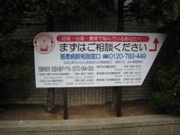 yurikago03