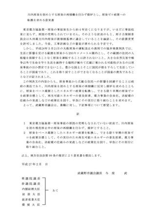 2701_ページ_2