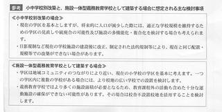 ページ_2