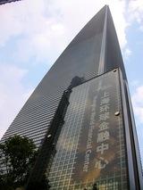 shanghai201