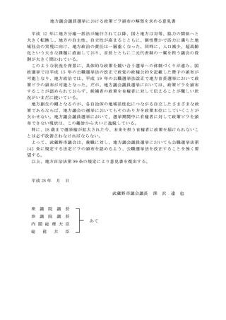 2805_ページ_2