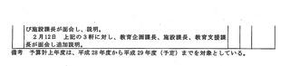 ページ_4