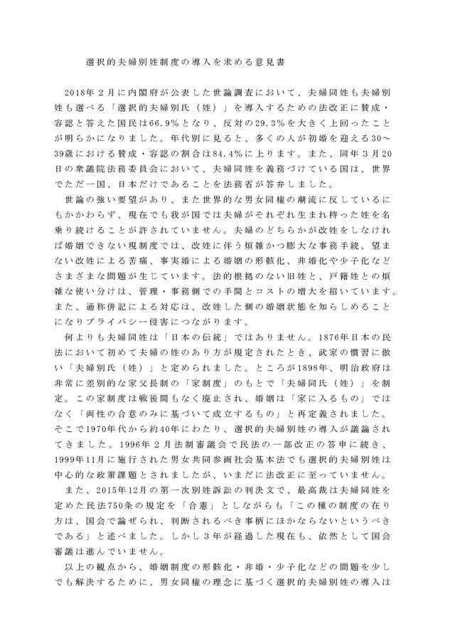 3102_ページ_2