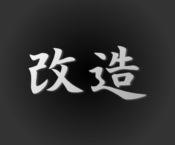 モンハン 4g 太古 龍骨