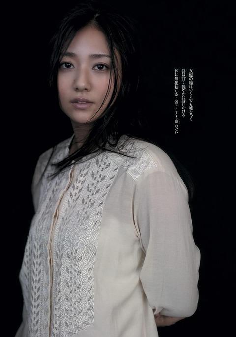 美人画像 木村文乃1