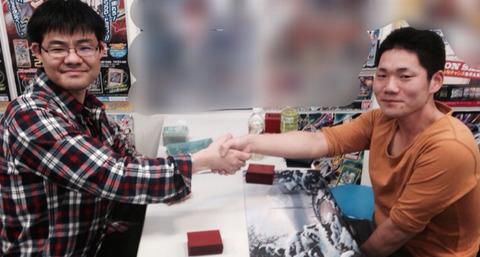 決勝戦で握手