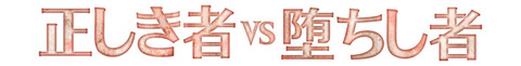 ddbvc_logo_ja