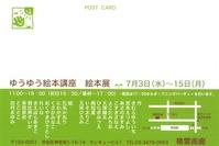 20130628182601_00002