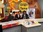 テレビ埼玉「ごごたま」収録