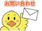 mail_t