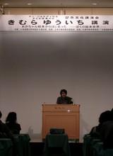 8月北海道講演1