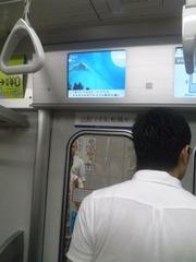SH3I00320001