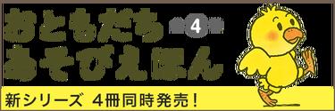 banner_news-01@2x
