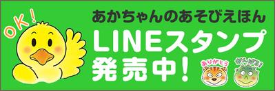 banner_news-03@2x