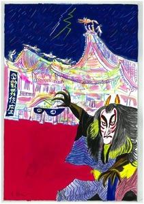 歌舞伎「あらしのよるに」東京公演