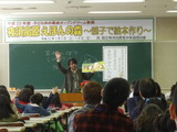 えほんの森(1)