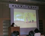 8月北海道講演2