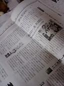 きむら新聞にのる