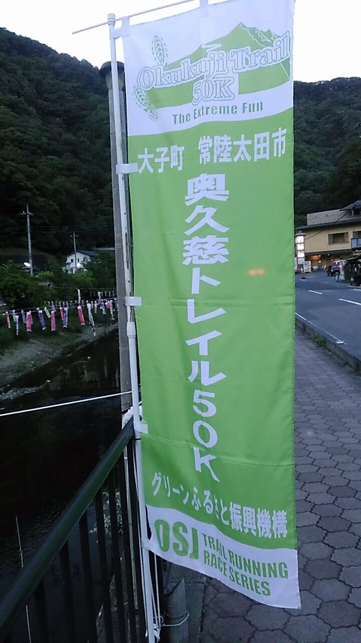 line_1527933117306
