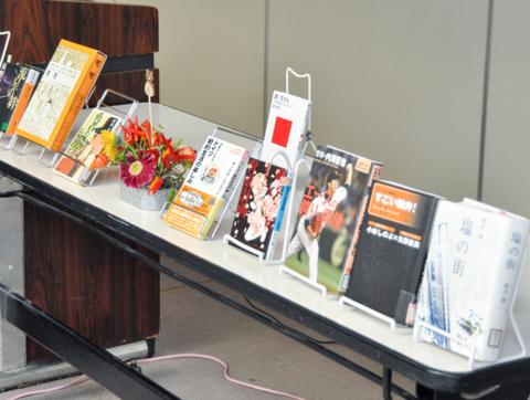 各グループで「チャンプ本」を獲った本が並ぶ様子