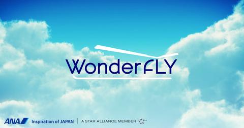 wonderfly_ogp1