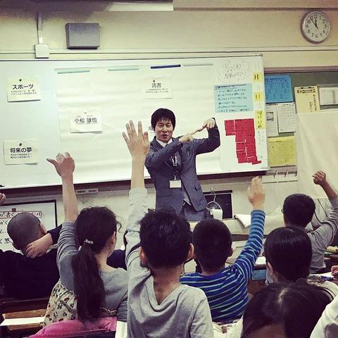 20181106_ 川崎市立下小田中小学校「読書の授業」