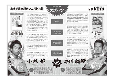 川崎フロンターレ_01