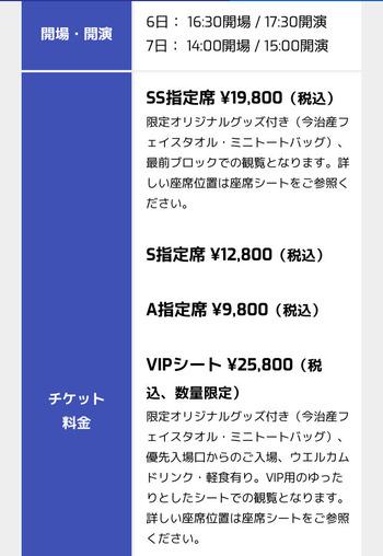 730E988C-F725-460A-92A2-267DA7531E97