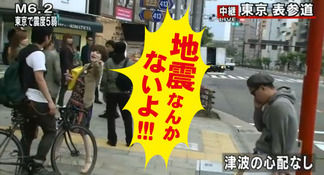 higashimori-thumbnail2
