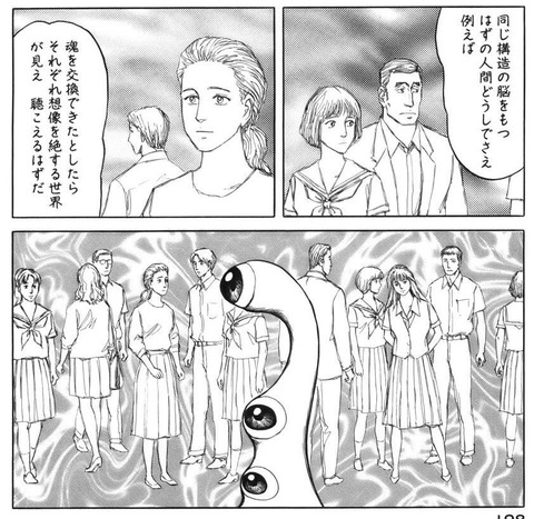 kiseiju-08-198b