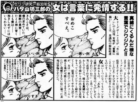 サル慢「男女の発情」2