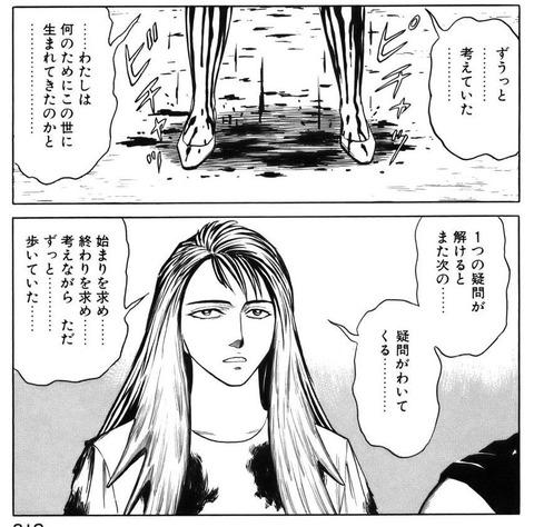 kiseiju-06-219