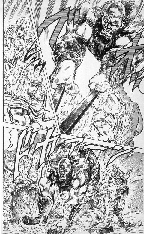 (一般コミック) [武論尊×原哲夫] 北斗の拳 08巻_08_118
