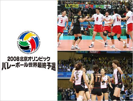 海外で日本のテレビを見る:世界...