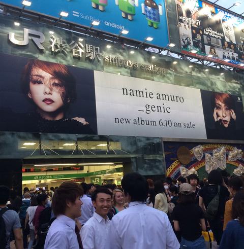 _genic_Namie Amuro