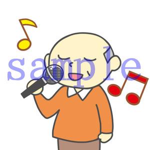 イラスト素材「歌うおじいちゃん」