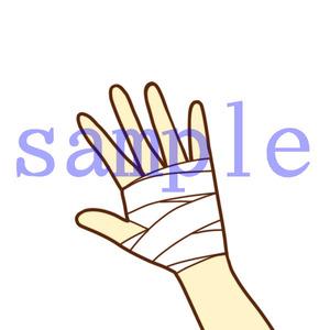 イラストレイン「包帯を巻いた手」