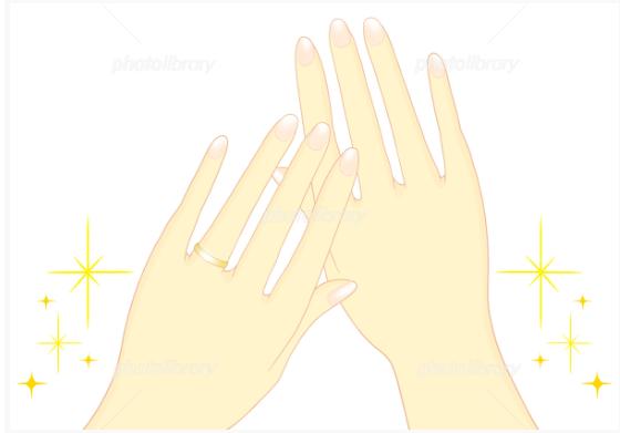 結婚指輪(金・ゴールド)