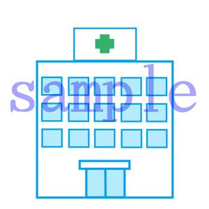 イラストレイン「病院」