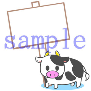 イラストレイン「文字入れ看板(牛)」