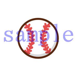 イラストレイン「野球ボール」