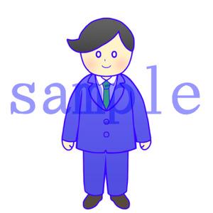イラストレイン「スーツの成人男性」