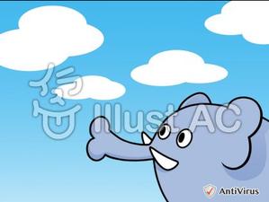 イラストAC「青空と象」