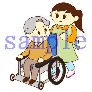 イラストレイン「女性介護スタッフとおじいさん」