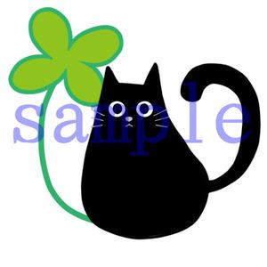 イラストレイン「クローバーと黒猫」