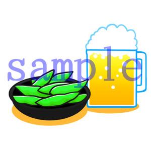 イラストレイン「ビールと枝豆」